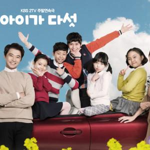 [韓劇]五個孩子線上看-KBS電視劇Five Enough Live