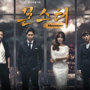 [韓劇]Monste怪物線上看-MBC電視劇直播Monste Live