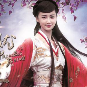 [陸劇]解憂公主線上看-央視高清古裝劇Princess Jieyou Live