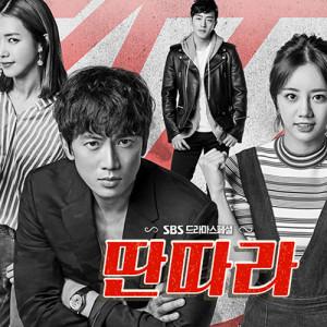 [韓劇]戲子線上看-SBS電視劇Tantara Live