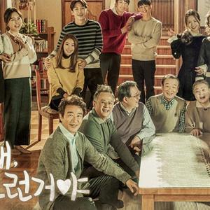 [韓劇]對就是那樣線上看-SBS電視劇That's The Way It Is Live