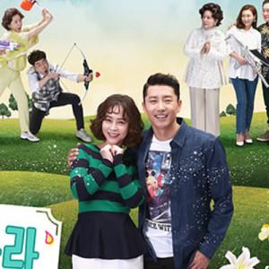 [韓劇]好人線上看-MBC電視劇直播Good Person Live