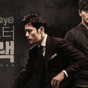 [韓劇]再見布萊克先生線上看-MBC電視劇直播Goodbye Mr. Black Live