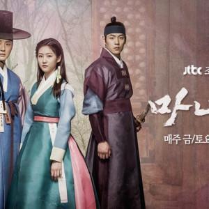 [韓劇]魔女寶鑑線上看-JTBC電視劇直播Mirror of the Witch Live