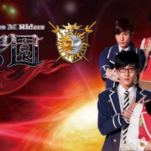 [台劇]萌學園線上看-東森電視劇直播The M Riders Live