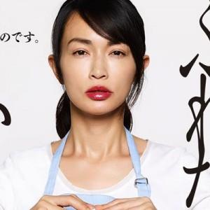 [日劇]陷入愛情線上看-NHK電視深夜劇直播Furenaba Ochin Live