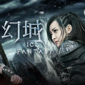 [陸劇]幻城線上看-湖南衛視電視劇全集轉播Ice Fantasy Live