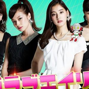 [日劇]愛愛外星人線上看-富士電視劇轉播Love Love Alien Live