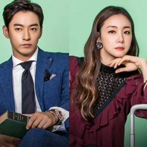 [韓劇]拖旅行箱的女人線上看-MBC電視劇全集轉播Woman with a Suitcase Live