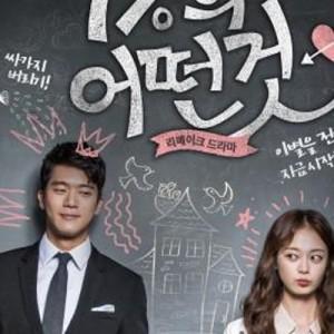 [韓劇]1%的可能性線上看-MBC愛情電視劇轉播One Percent of Anything Live