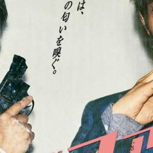 [日劇]嗅覺搜查官線上看-NHK電視推理劇轉播全集Sniffer Live