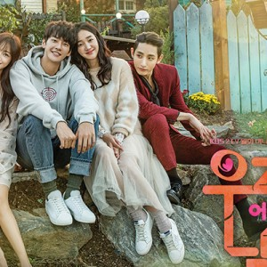 [韓劇]住在我家的男人線上看-KBS電視劇轉播全集Sweet Stranger and Me Live