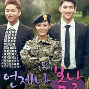 [韓劇]永遠的春天線上看-MBC愛情電視劇轉播 Always Spring Live