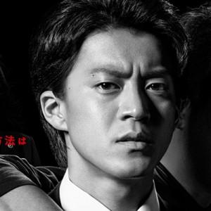 [日劇]代償線上看-hulu電視劇小栗旬轉播全集 Daisho Live