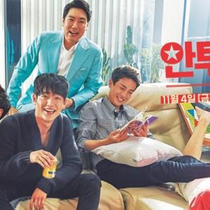 [韓劇]明星夥伴線上看-我家也有大明星韓版 tvN電視喜劇轉播 Entourage Live