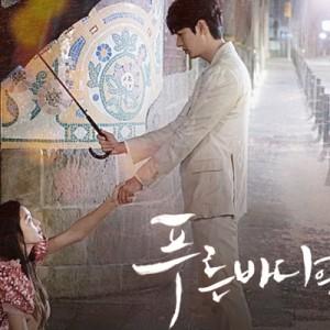 [韓劇]藍色大海的傳說線上看-SBS電視劇轉播 Legend Of The Blue Sea Live