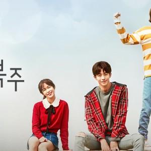[韓劇]舉重妖精金福珠線上看-MBC電視劇轉播 Weightlifting Fairy Kim Bok Joo Live
