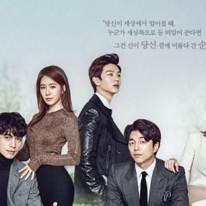 [韓劇]孤單又燦爛的神鬼怪線上看-tvN電視劇轉播 Goblin TV Series Live