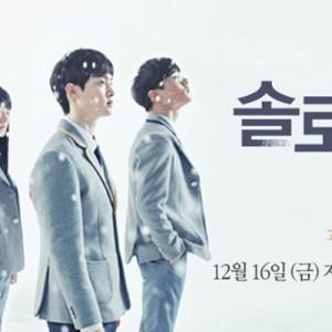[韓劇]所羅門的偽證線上看-JTBC電視劇高清轉播 Solomon's Perjury Live