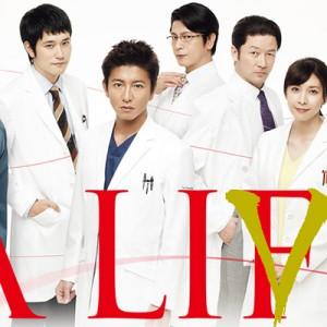 [日劇]摯愛的人線上看-TBS電視白色巨塔劇高清轉播 A LIFE Live