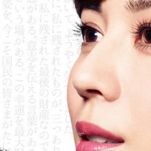 [日劇]今天也是個良道吉日線上看-日本電視劇高清免下載 Honjitsu wa Ohigara mo Yoku Live