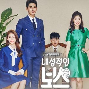 [韓劇]內向的老闆線上看-tvN電視愛情劇高清轉播 Introvert Boss Live