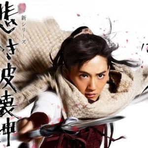 [日劇]精靈守護者第2季線上看-NHK古裝電視劇轉播 Seirei No Moribito Live