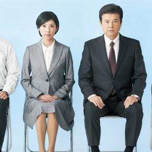 [日劇]就活家族線上看-朝日電視劇轉播全集 Shukatsu Kazoku Live