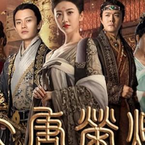 [陸劇]大唐榮耀線上看-北京衛視古裝電視劇視頻 The Glory of Tang Dynasty Live