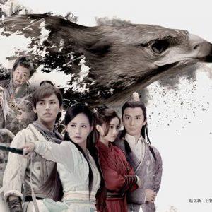 [陸劇]射鵰英雄傳2017線上看-東方衛視電視劇高清 The Legend of the Condor Heroes Live