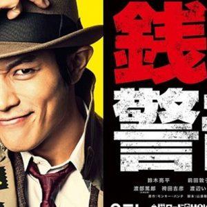[日劇]錢形警部之真紅的搜查檔案線上看-hulu電視警匪劇全集 Zenigata Live