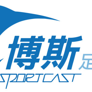 [直播]博斯足球台線上看-台灣體育台實況CAST Football Live