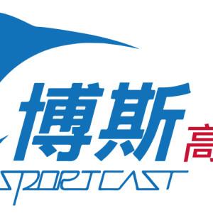[直播]博斯高球台線上看-台灣體育台實況CAST Golf Live