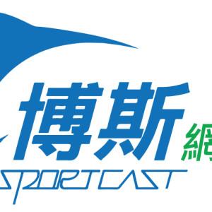 [直播]博斯網球台線上看-台灣體育台實況CAST Tennis Live