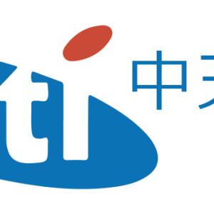 [實況]中天娛樂台轉播-台灣電視頻道線上看網路直播 CTI TV Live