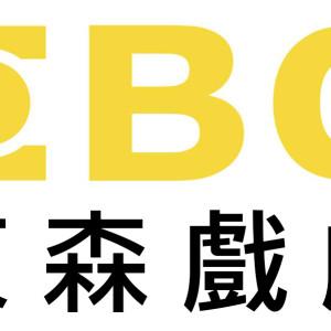 [直播]東森戲劇台線上看-台灣電視實況EBC Drama Live
