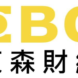 [直播]東森財經新聞台線上看-台灣電視實況EBC NEWS Live