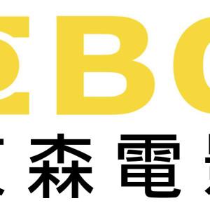 [直播]東森電影台線上看-台灣電視網路實況EBC Movie Live