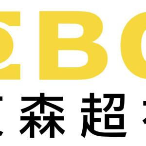 [實況]東森超視台直播-台灣網路電視線上看轉播 EBC Super Live