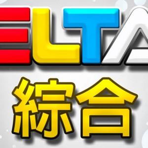[直播]愛爾達綜合台線上看-台灣電視實況ELTA World Live