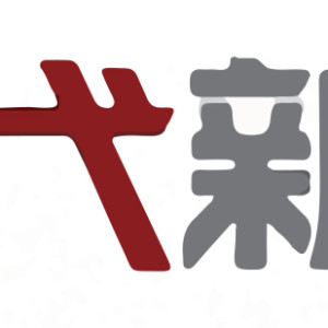 [直播]年代新聞台線上看-台灣電視實況ERA NEWS Live