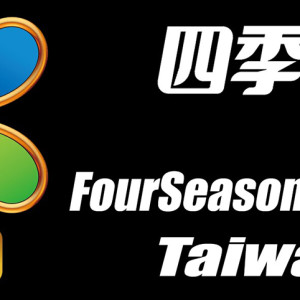 [直播]民視四季台線上看-台灣電視實況FSTV Live