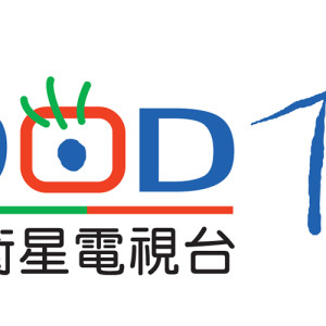 [直播]好消息電視台線上看-台灣電視實況GOOD TV Live