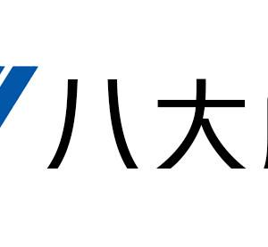 [直播]八大戲劇台線上看-台灣電視實況GTV Drama Live