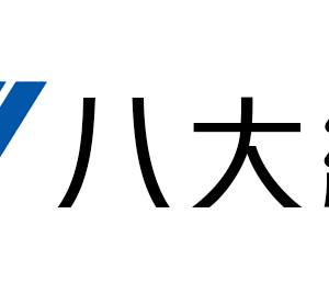 [直播]八大綜合台線上看-台灣電視實況GTV Live