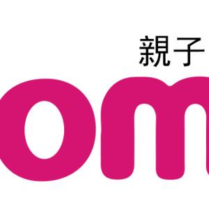 [轉播] MOMO 親子台線上看-台灣動漫網路電視直播 MOMO TV Live