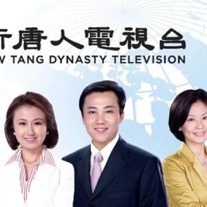 [直播]新唐人亞太電視台線上看-台灣電視實況NTD TV Live