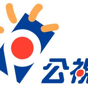 [直播]公視線上看-網路電視台灣無線台實況轉播 PTS Live