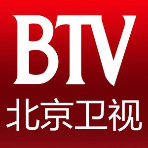 [直播]北京衛視線上看實況-中國北京電視BTV Live