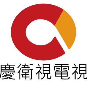[直播]重慶衛視線上看實況-中國重慶電視CQBNTV Live